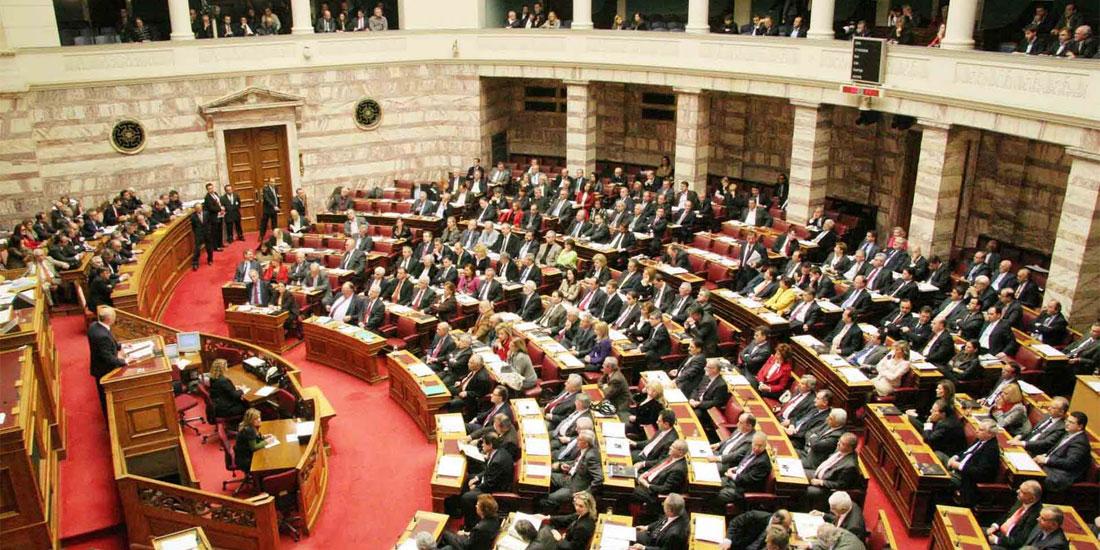 Βουλή: Εγκρίθηκαν οι διορισμοί των νέων πρόεδρων σε ΕΟΠΥΥ και ΕΟΦ