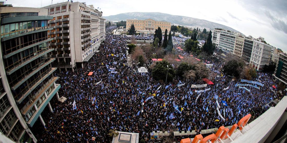 Εμπόλεμη κατάσταση, σε ένα ειρηνικό συλλαλητήριο