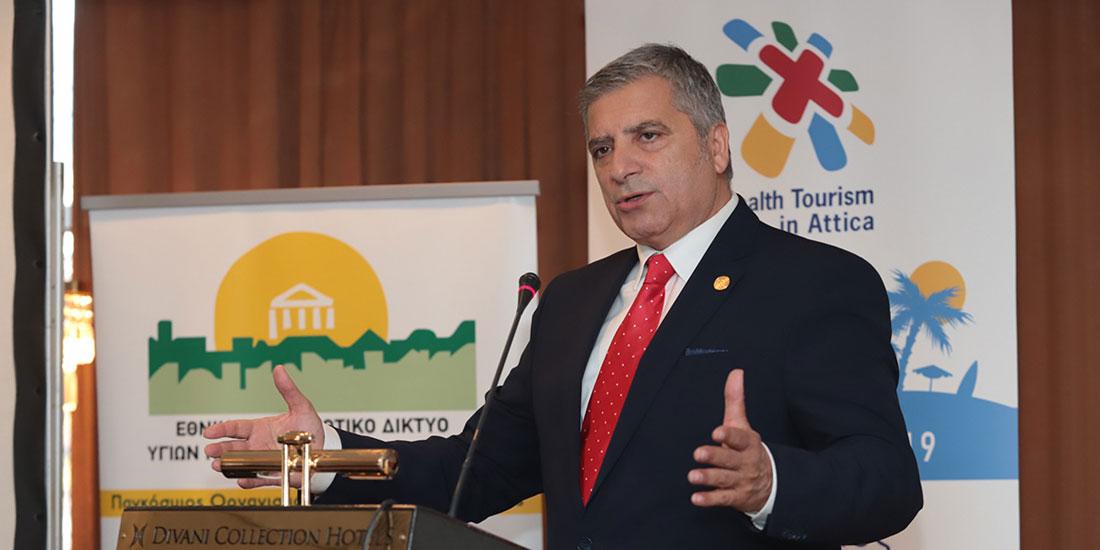 Εθνική Στρατηγική για να καταστεί η Αττική Μητρόπολη Υγείας και Ευεξίας