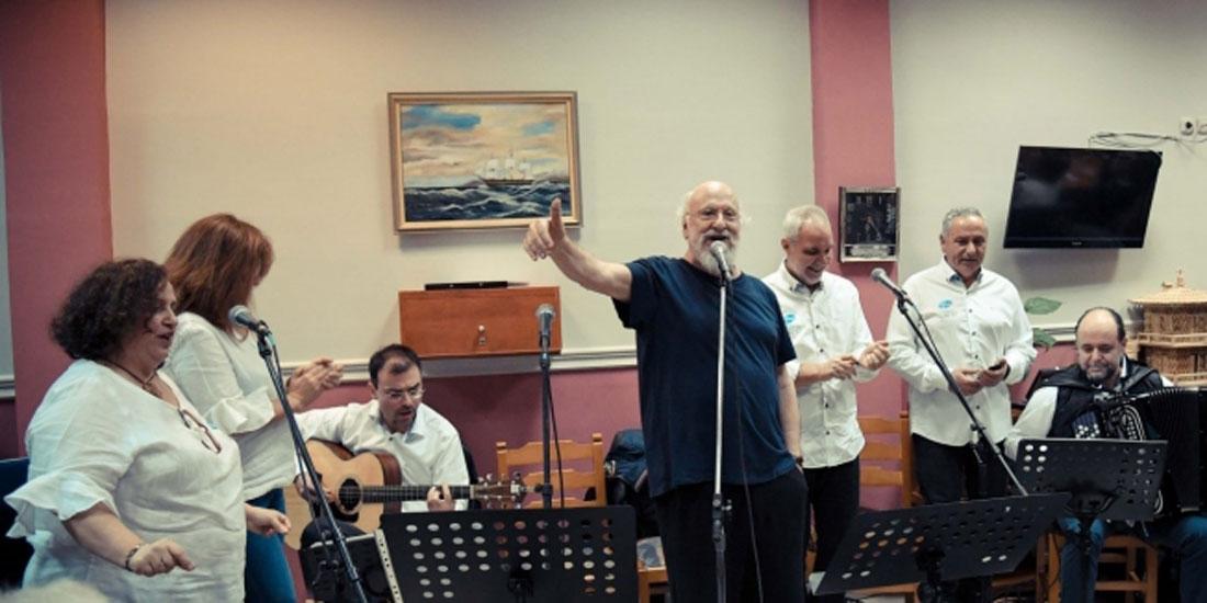 Pfizer Hellas Band: Αποχαιρέτισε μουσικά το 2018