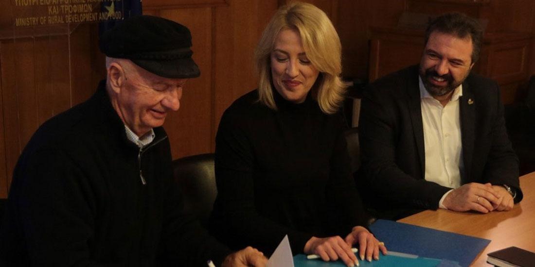 Υπεγράφη το Πρωτόκολλο Συνεργασίας μεταξύ του ΕΦΕΤ και της Περιφέρειας Αττικής