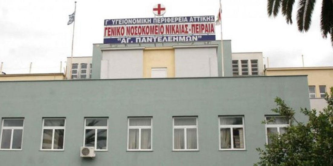 «Άθλιες» συνθήκες περιγράφουν και για το νοσοκομείο Νίκαιας, εργαζόμενοι