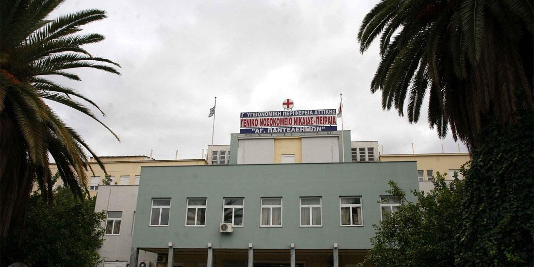 Πλαστά πτυχία κατηγορείται ότι εμφάνισε ο πρώην Διοικητής του Νοσοκομείου Νίκαιας