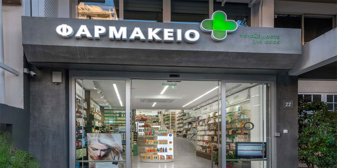 Συνεχίστηκε η μείωση στις συνολικές πωλήσεις και το 2017 για τα εγχώρια φαρμακεία