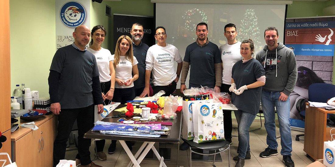 MSD Gives Back: Πλούσιο το έργο εθελοντισμού με πρωταγωνιστές τους εργαζόμενους της εταιρίας