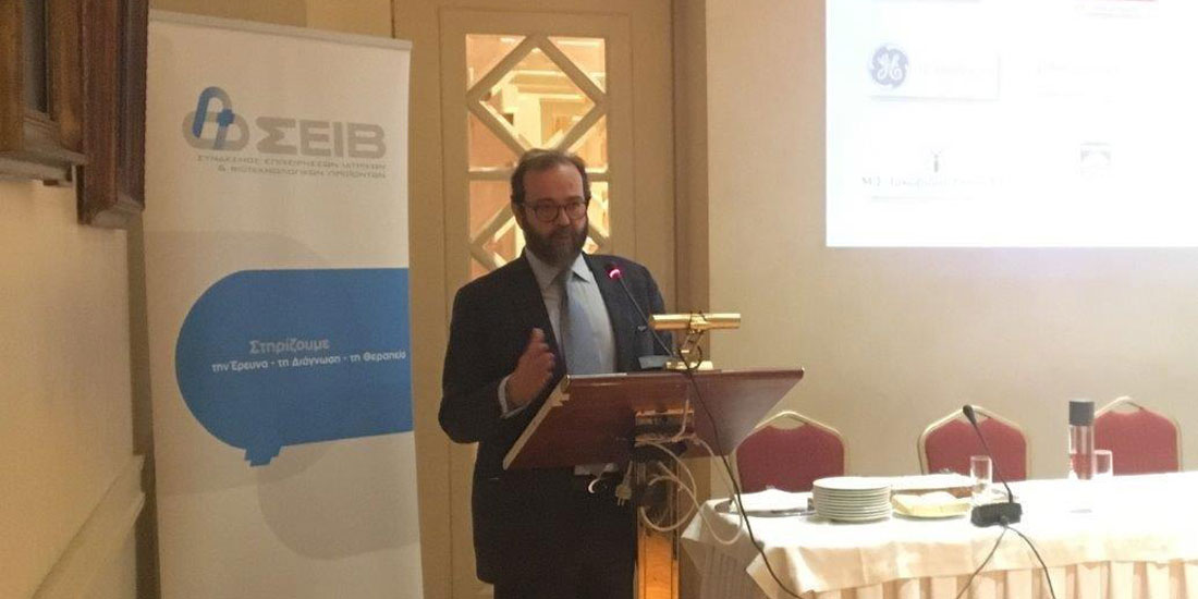 ΣΕΙΒ: Σταθερά στο πλευρό των Ελλήνων ασθενών για πρόσβαση σε καινοτόμες και ποιοτικές υπηρεσίες υγείας