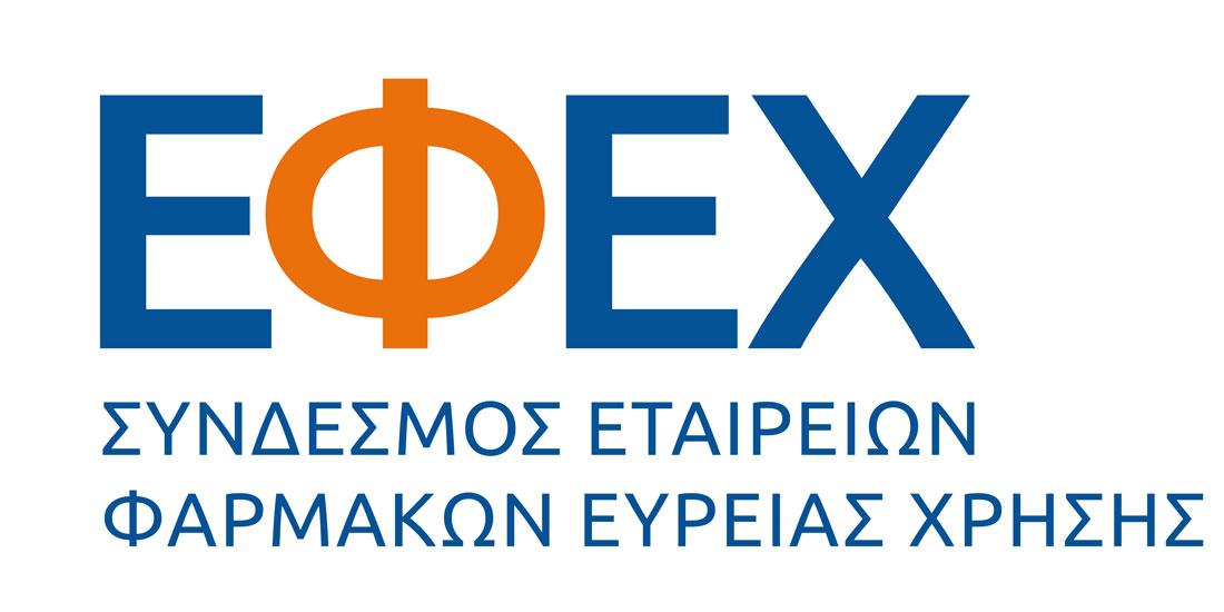 ΕΦΕΧ: Ανάδειξη νέου Διοικητικού Συμβουλίου