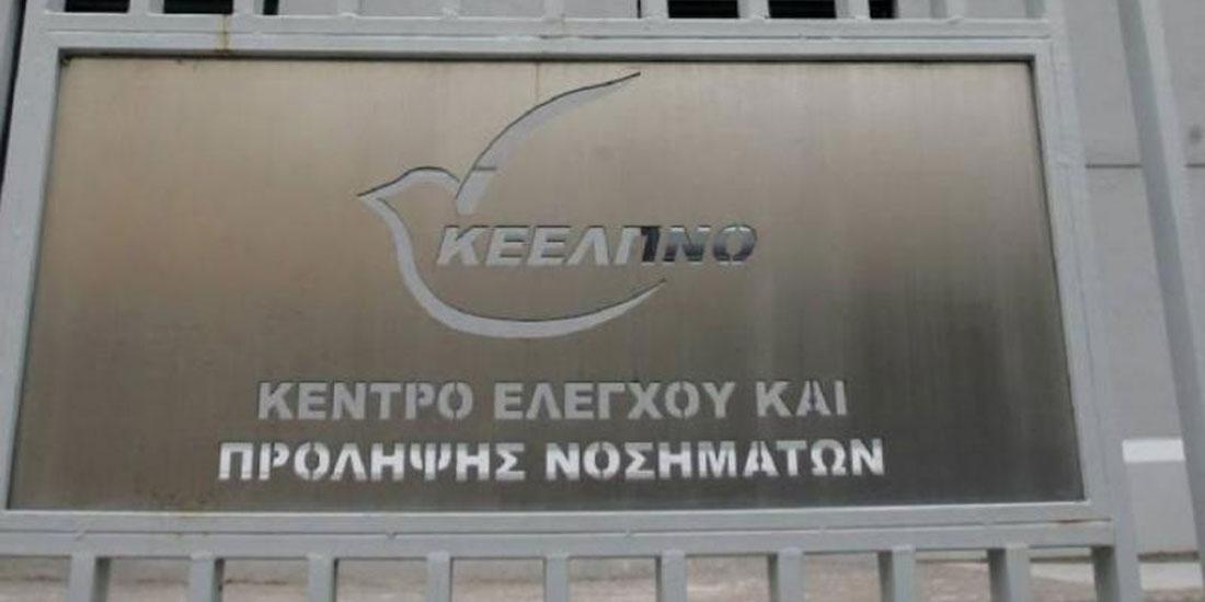 Έντονη αντιπαράθεση στη Βουλή για την κατάργηση του ΚΕΕΛΠΝΟ