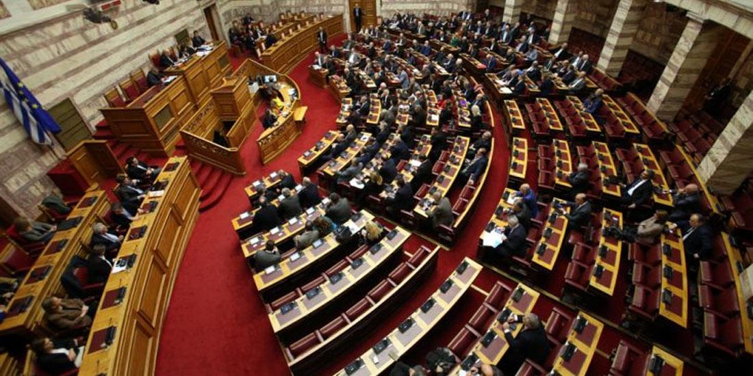 Συζήτηση και πάλι στη Βουλή για ΚΕΕΛΠΝΟ, κλινικές και ναρκωτικά