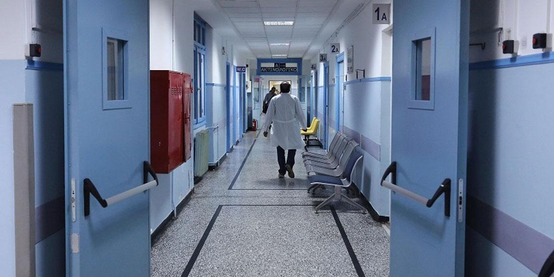 ΙΣΘ: Να θεσπιστεί ως ιδιώνυμο αδίκημα κάθε περιστατικό βίας στα νοσοκομεία