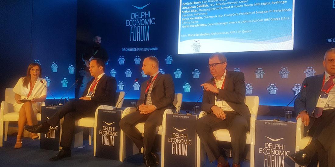 Boehringer Ingelheim: Επανέλαβε τη στήριξη της στην ανάπτυξη της Ελλάδας στο Οικονομικό Forum Δελφών