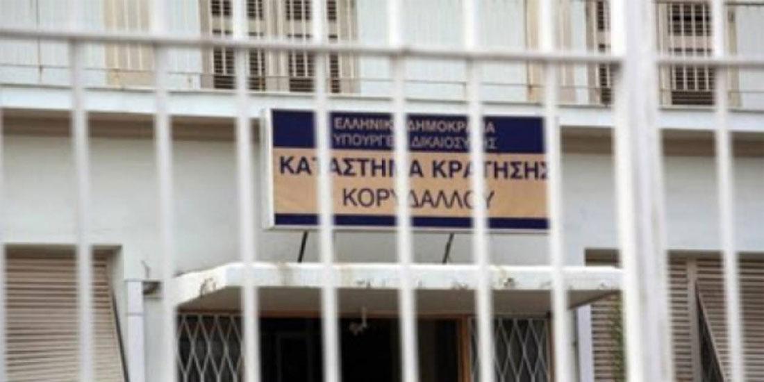 Aδιευκρίνιστα παραμένουν, μέχρι στιγμής, τα αίτια της αιματηρής συμπλοκής που σημειώθηκε το απόγευμα, μεταξύ κρατουμένων στο ψυχιατρείο των φυλακών Κορυδαλλού.