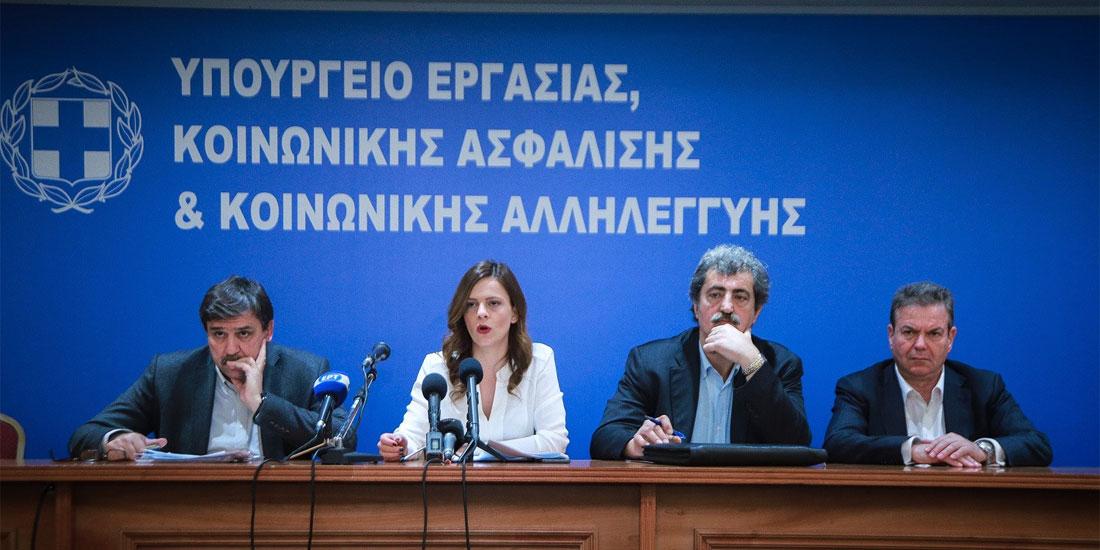 Υπουργείο Εργασίας: «Δώρο, ύψους 241 εκατ. ευρώ, στις φαρμακευτικές εταιρείες από τις κυβερνήσεις την περίοδο 2006-2010»