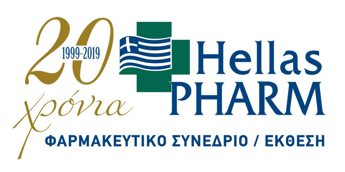 Το Hellas PHARM έγινε 20 ετών!