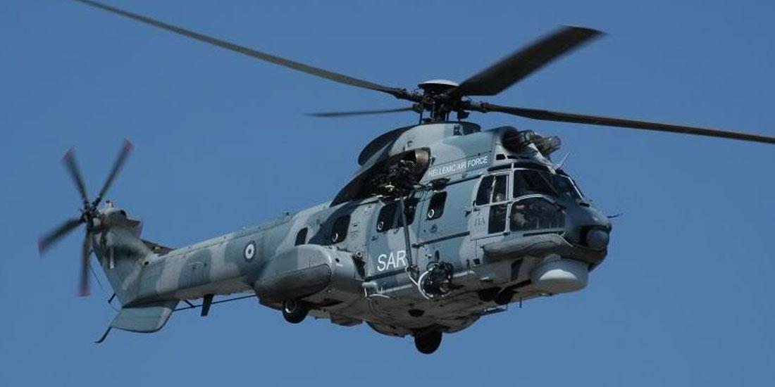 Αερομεταφορά τραυματία με ελικόπτερο της Πολεμικής Αεροπορίας
