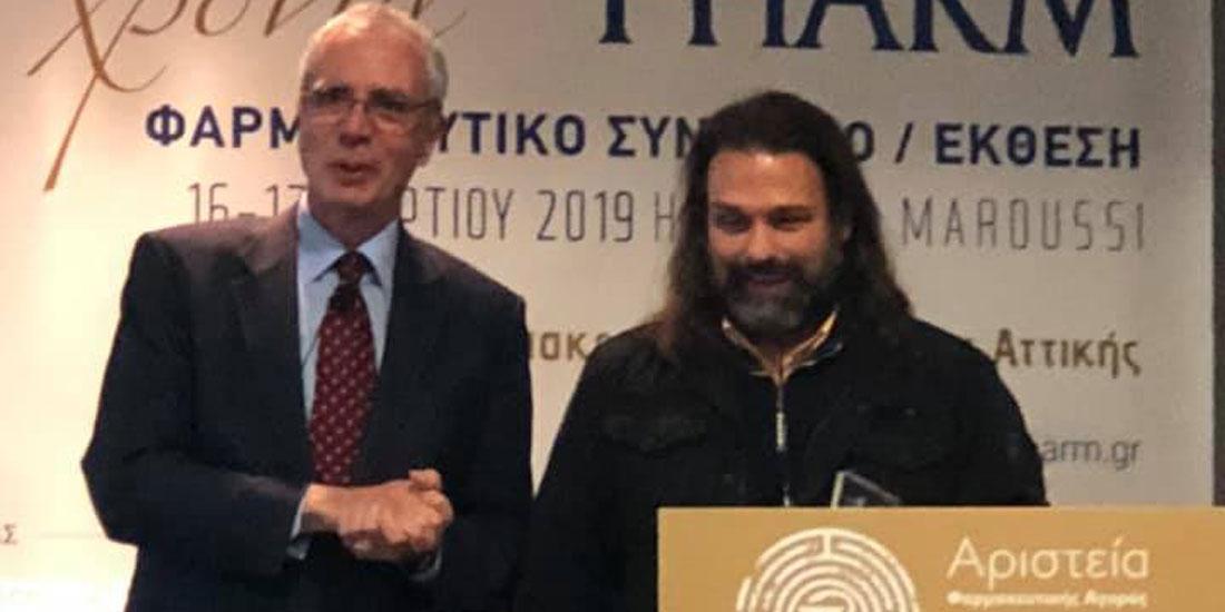 20ο  Hellas Pharm: Αριστείο προσφοράς στο δημοσιογράφο Χαράλαμπο Πετρόχειλο