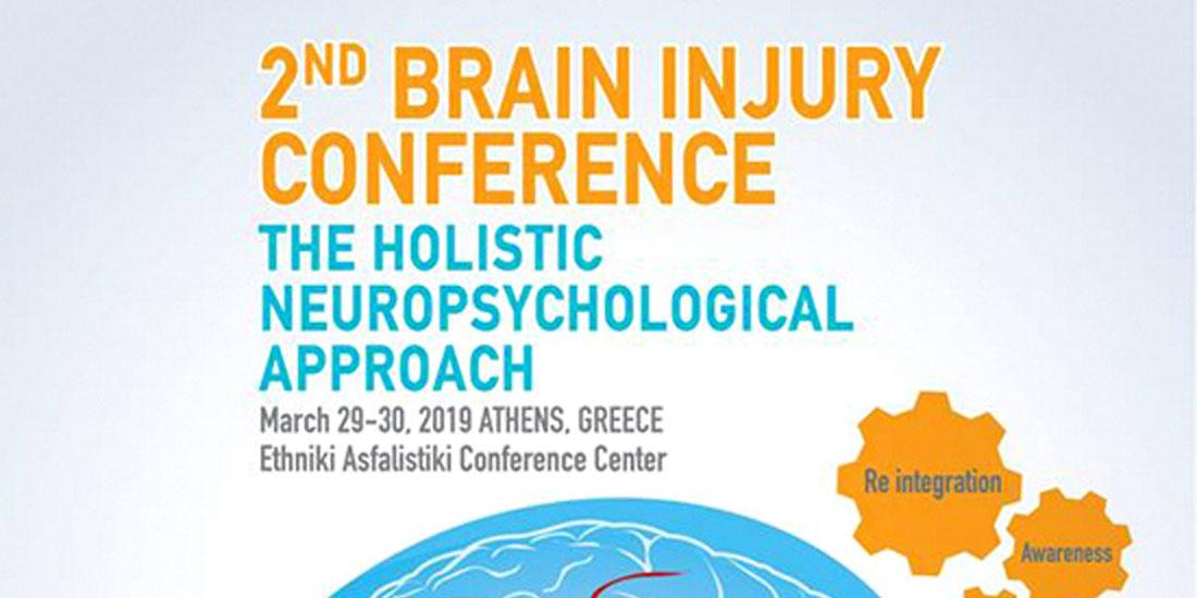 2ο  Συνέδριο Εγκεφαλικών Βλαβών: Η Ολιστική Νευροψυχολογική Προσέγγιση