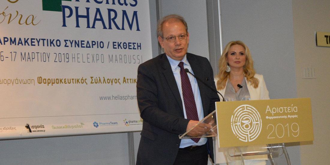 Οι φαρμακοποιοί βράβευσαν τον ιδρυτή της ELPEN, Δημήτρη Πενταφράγκα