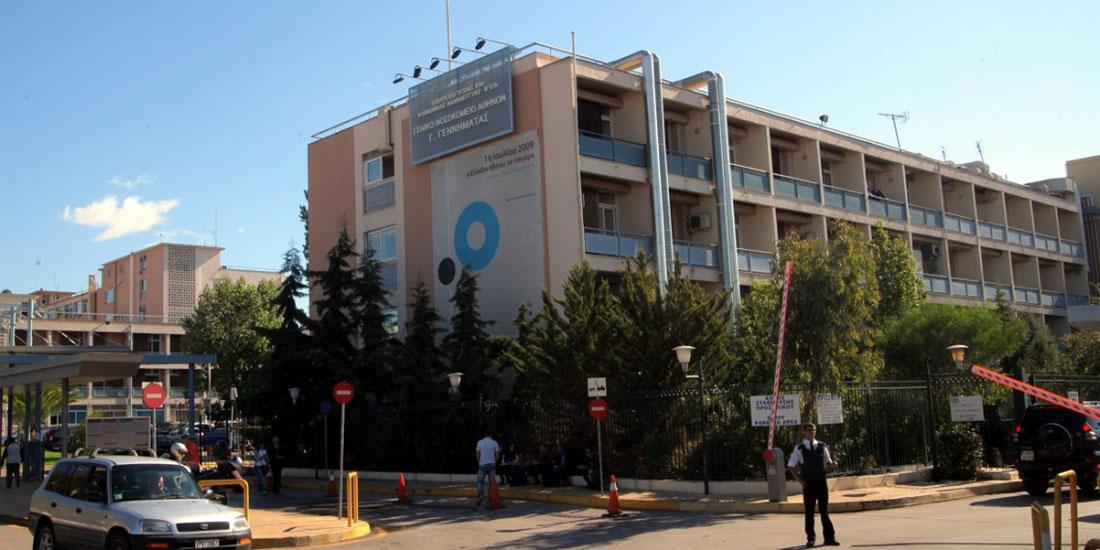 Χειρουργική αίθουσα για την αντιμετώπιση τραυματιών σπονδυλικής στήλης στο Νοσοκομείο «Γεννηματάς»