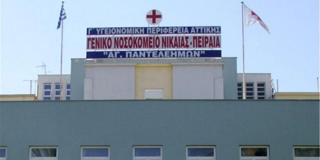Μήνυση κατά παντός υπευθύνου, κατέθεσε ο νέος διοικητής του Γενικού Νοσοκομείου της Νίκαιας Ευ. Γεωργόπουλος για τη λειτουργία του κυλικείου