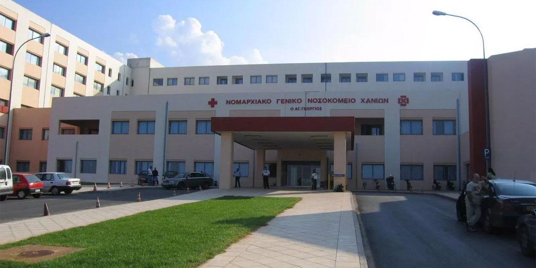 Χανιά:  Νέα κεντρική μονάδα αποστείρωσης λειτουργεί στο νοσοκομείο της πόλης