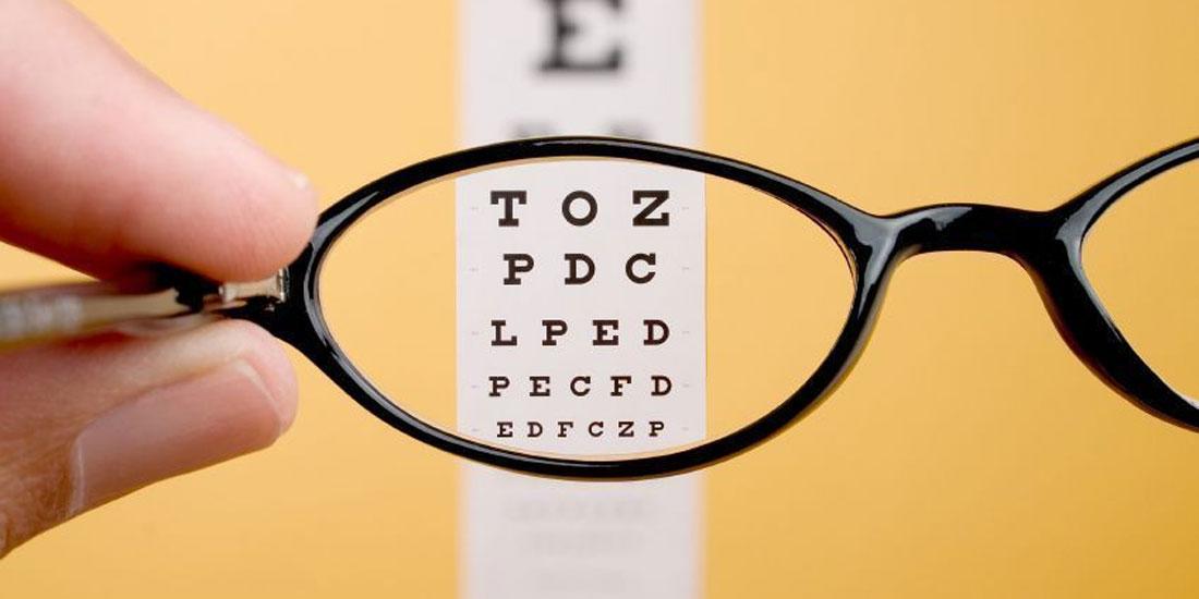 Προσωρινά πίσω κάνει το υπουργείο για γυαλιά οράσεως και ειδική αγωγή