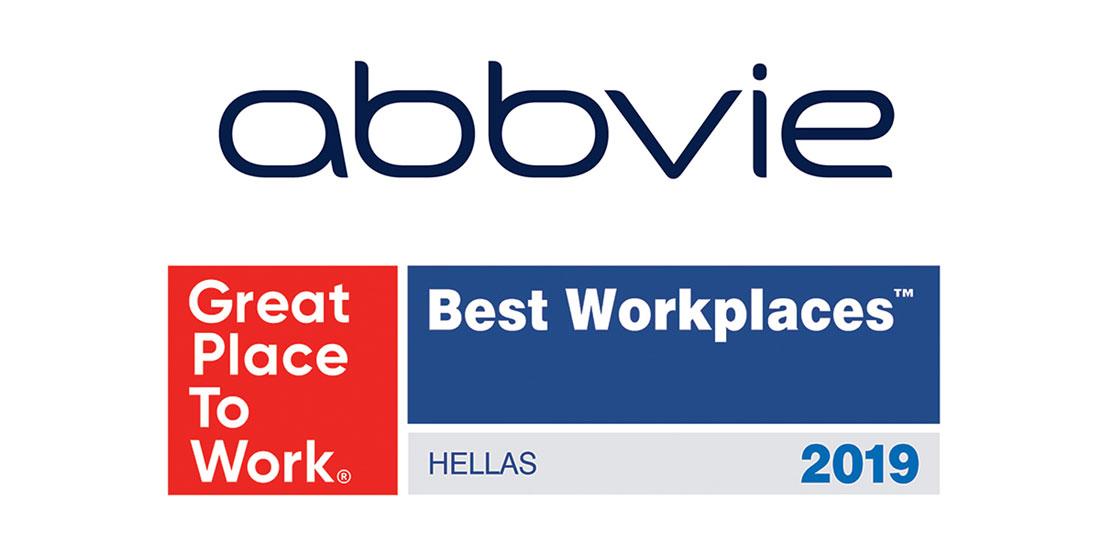 AbbVie: Σταθερά στην κορυφή των εταιρειών με το καλύτερο εργασιακό περιβάλλον