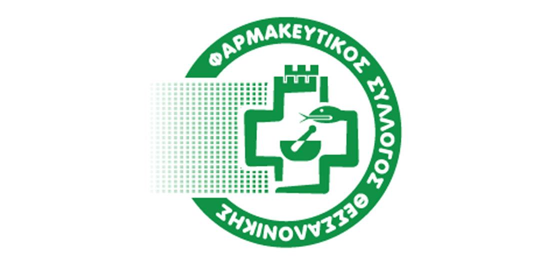 Ξεκίνησε ο 6ος κύκλος μεταπτυχιακών μαθημάτων από τον ΦΣ Θεσσαλονίκης