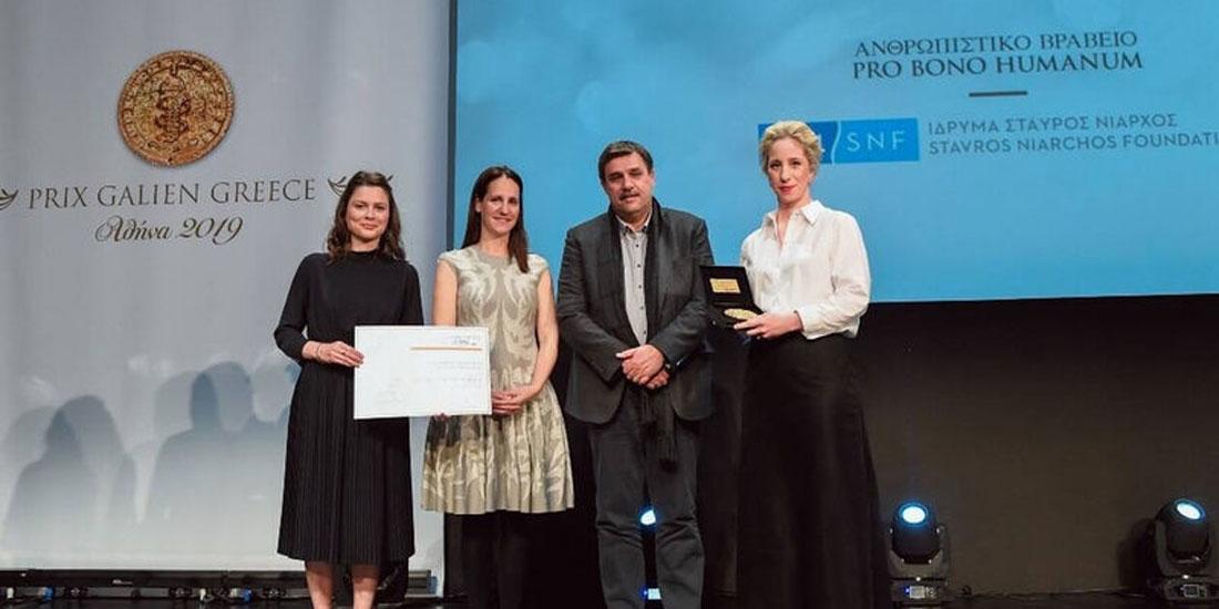 4η απονομή των Prix Galien Greece: Τα 12 φαρμακευτικά και ιατροτεχνολογικά «διαμάντια» της εγχώριας αγοράς