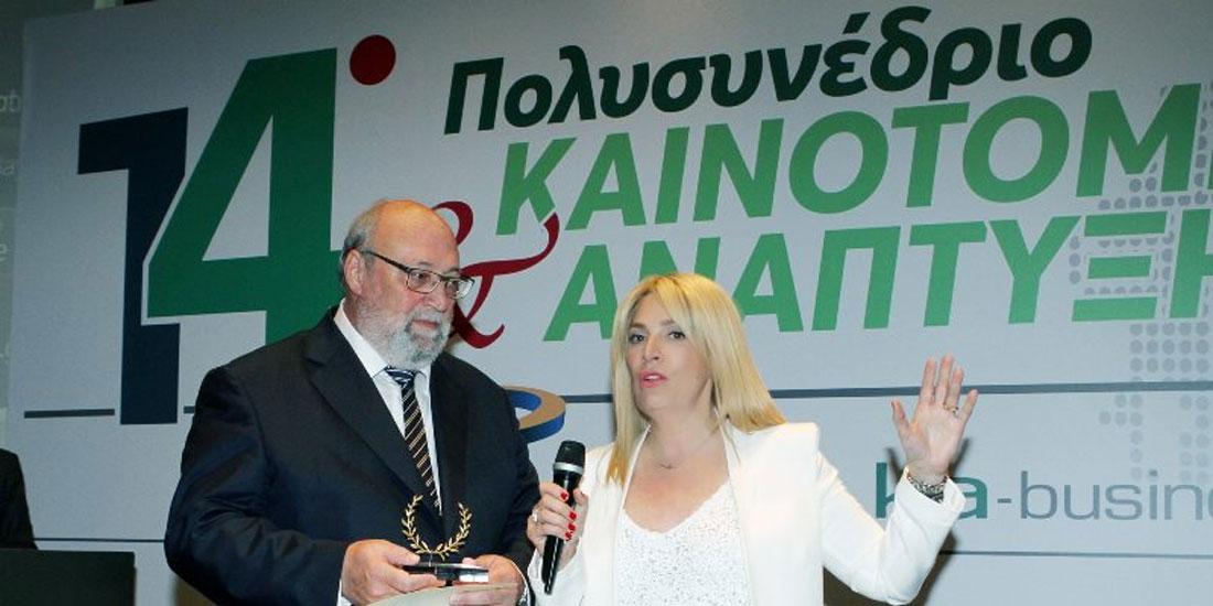Menarini Hellas: Τιμητική διάκριση για τη συμβολή της στην Ανάπτυξη & την Καινοτομία στην Ελλάδα