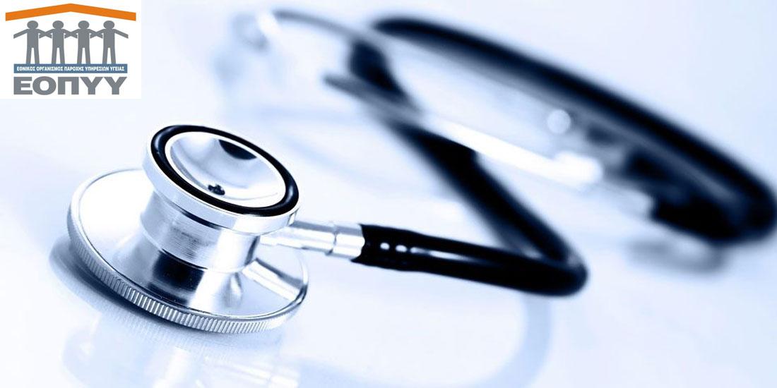 Κλινικοεργαστηριακοί και εργοθεραπευτές στα όρια!