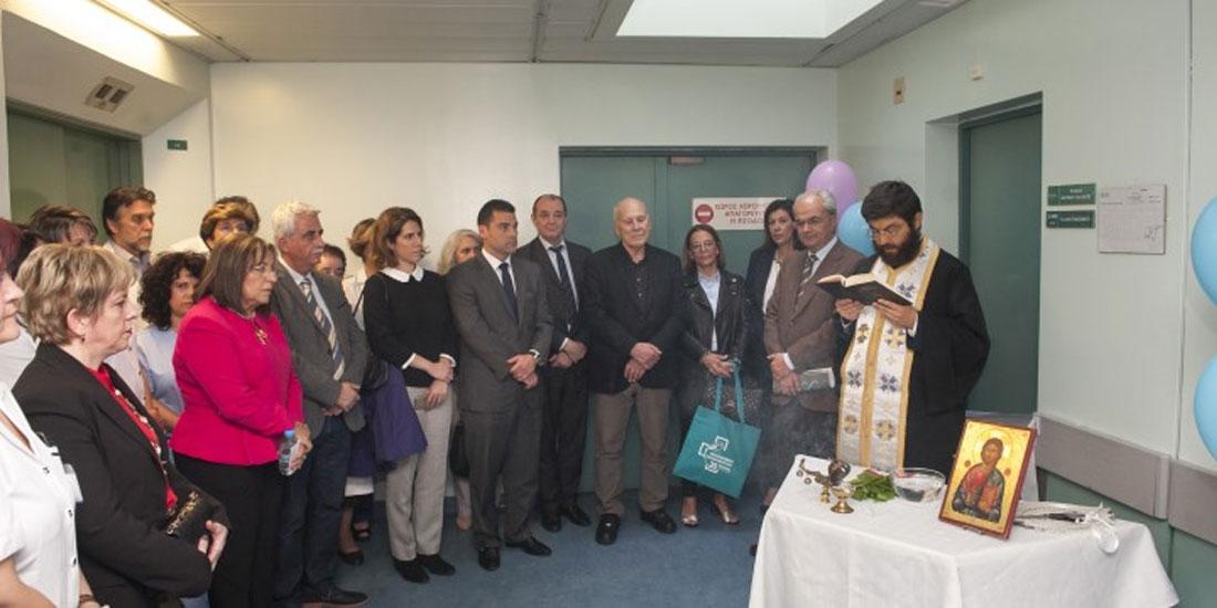 Εγκαινιάστηκε η Τράπεζα Μητρικού Γάλακτος στο νοσοκομείο Παπαγεωργίου