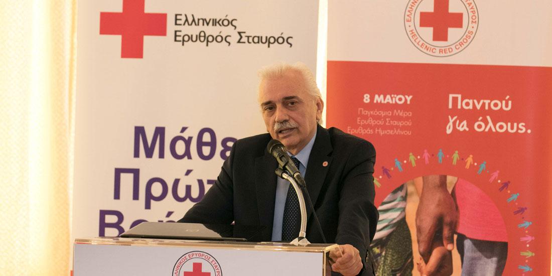 Παγκόσμια Ημέρα Ερυθρού Σταυρού: Η σημαντικότητα του εθελοντισμού και της προσφοράς