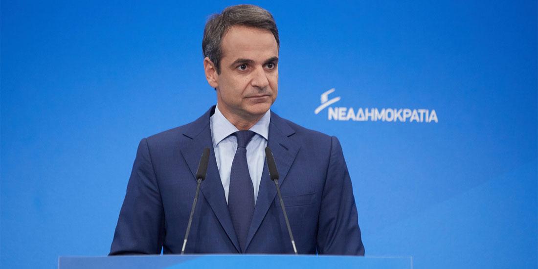 K. Μητσοτάκης:  Σύμπραξη ιδιωτικού τομέα-Δημοσίου και σε νοσοκομεία, προτείνει ο πρόεδρος της ΝΔ