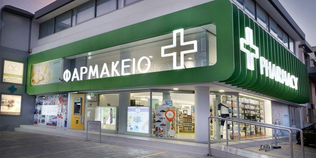 Το Υπουργείο Υγείας ετοιμάζεται να ρυθμίσει το ζήτημα του ωραρίου των φαρμακείων