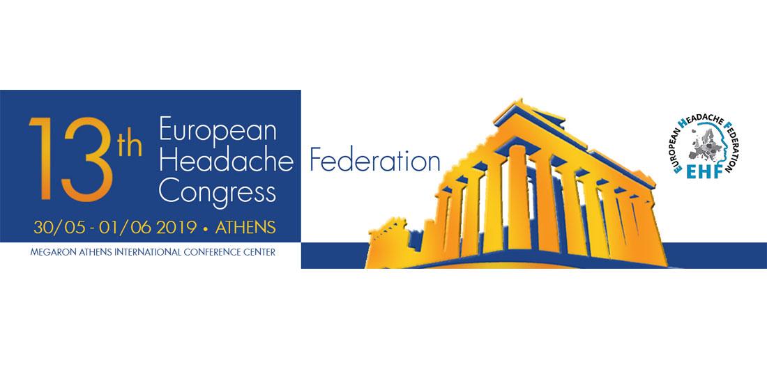13th European Headache Federation Congress:Για πρώτη φορά στην Ελλάδα