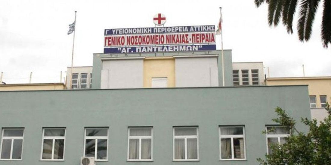 Καταγγελία από την ΠΟΕΔΗΝ: Γρονθοκοπήθηκε ειδικευόμενος γιατρός στη Νίκαια