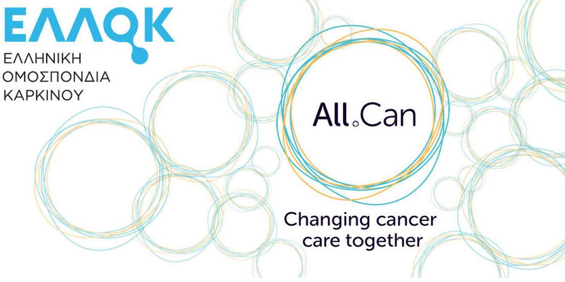 «Survivors Day»: Παγκόσμια Ημέρα Επιβίωσης από τον Καρκίνο