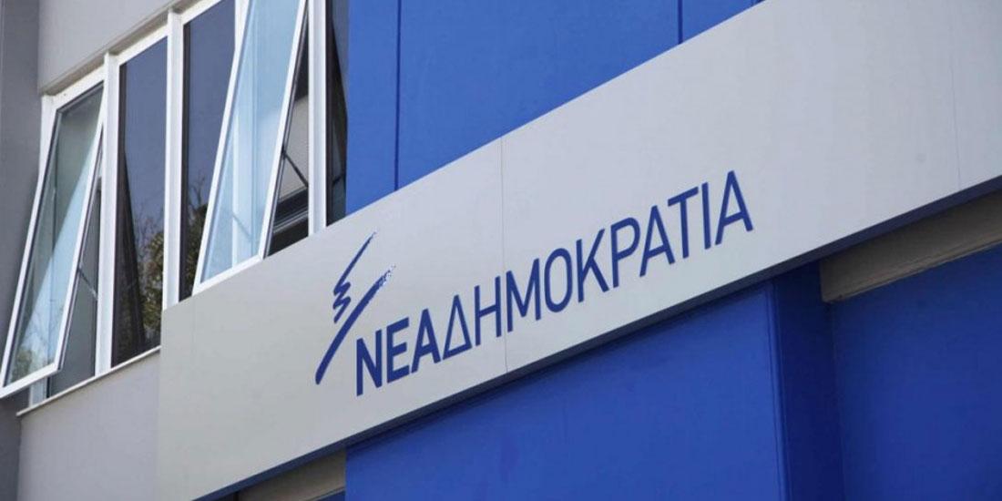 ΝΔ: Στην υπόθεση Novartis υπήρξε οργανωμένη πολιτική σκευωρία