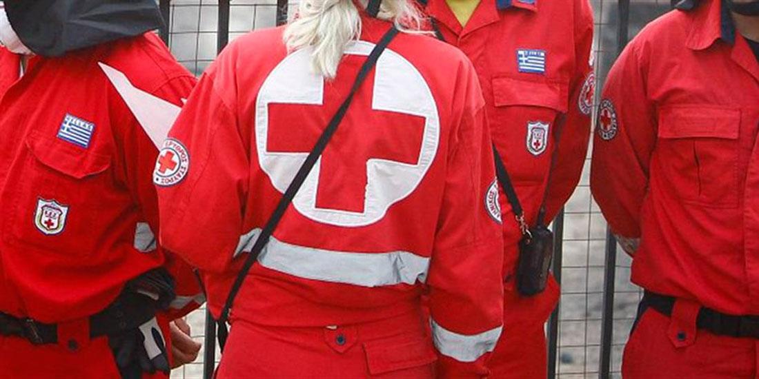 Ελληνικός Ερυθρός Σταυρός: 142 χρόνια από την ίδρυση του