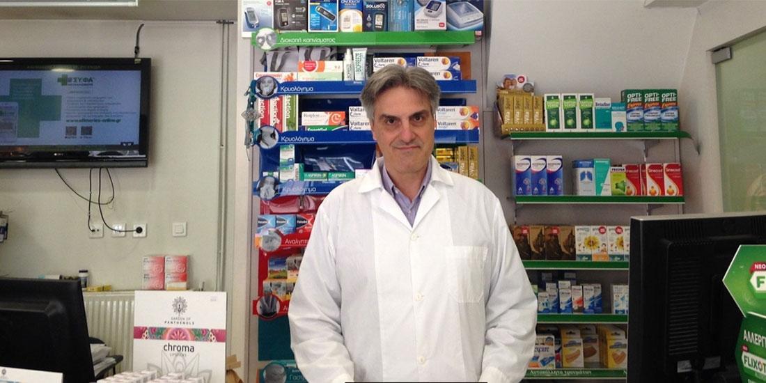 Διονύσης Ευγενίδης: «Ο φαρμακοποιός έχει σημαντικό ρόλο στην αντηλιακή προστασία»