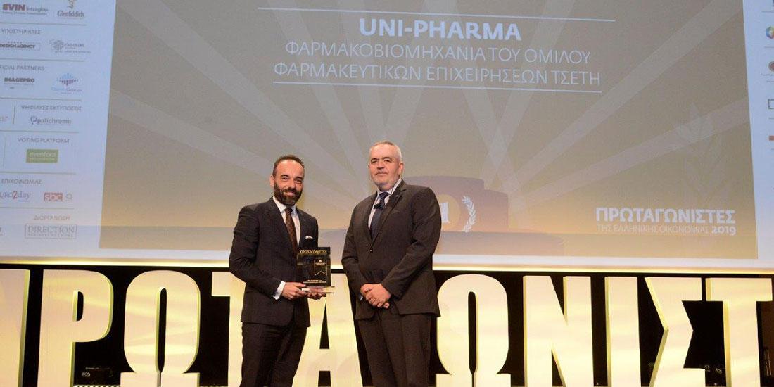 Uni-pharma: Βραβείο Επιχειρηματικής εξωστρέφειας στους «Πρωταγωνιστές της Ελληνικής Οικονομίας»