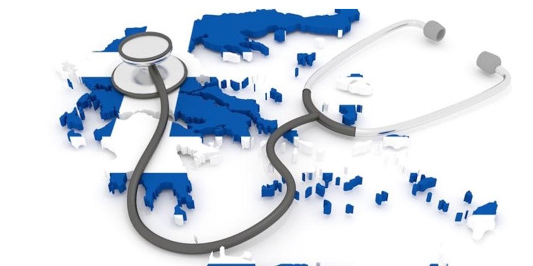 Σημαντική διάκριση στον χώρο της υγείας έλαβε η Ελλάδα