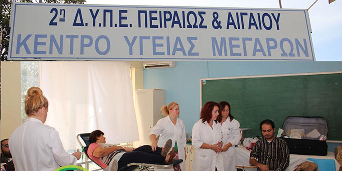 Έντονες διαμαρτυρίες για τη διακοπή της 24ωρης λειτουργίας του Κέντρου Υγείας Μεγάρων