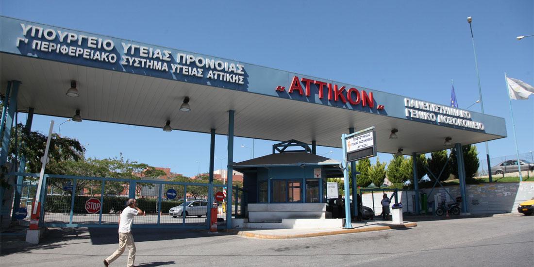 Για πρώτη φορά στην Ελλάδα, πρωτοποριακή επέμβαση σε έμβρυο με Συγγενή Διαφραγματοκήλη