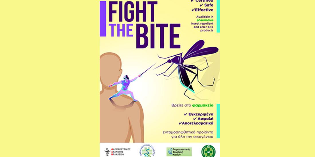 Καμπάνια ΦΣ Κρήτης για προστασία από τα κουνούπια