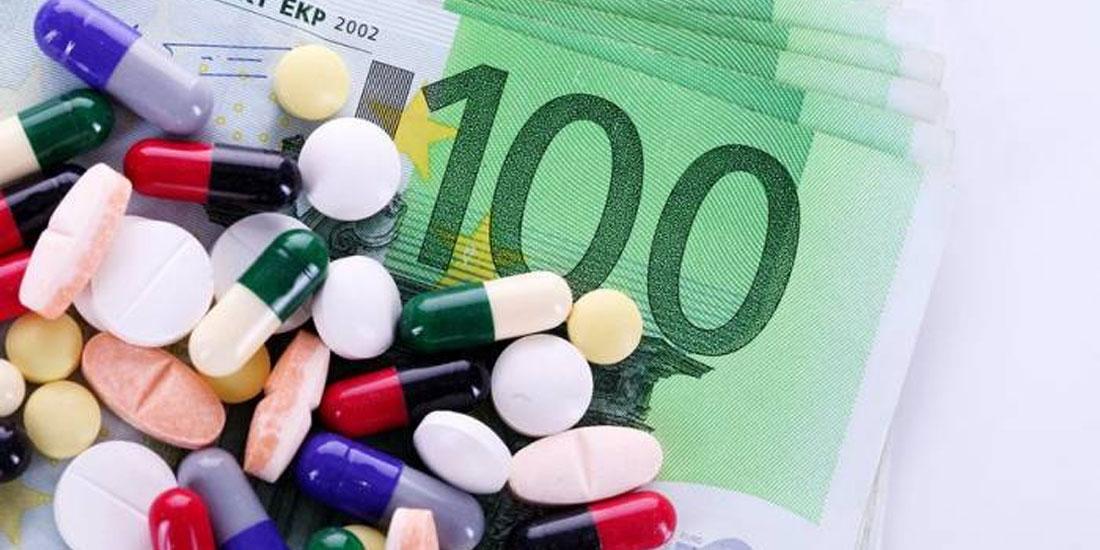 Νέο σύστημα τιμολόγησης: Αναστάτωση, αυξήσεις τιμών και κίνδυνος για ελλείψεις φαρμάκων