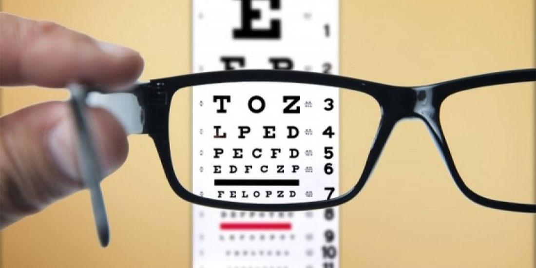 Γυαλιά Οράσεως: Παράταση των πληρωμών από τον ΕΟΠΥΥ έως 31 Σεπτεμβρίου