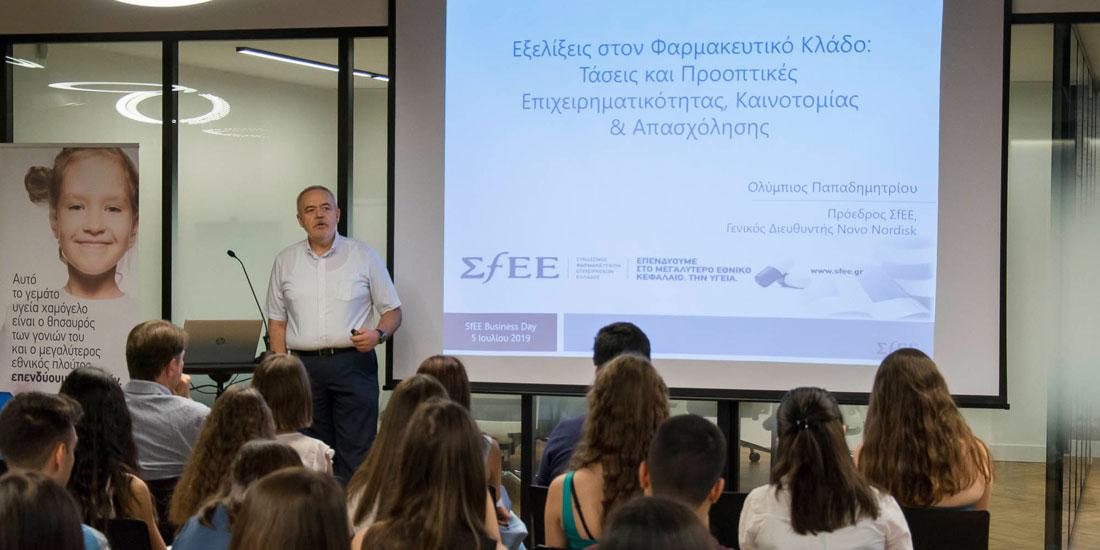 6ο ΣΦΕΕ Business Day: Το οικονομικό αποτύπωμα της φαρμακοβιομηχανίας και οι αναπτυξιακές προοπτικές