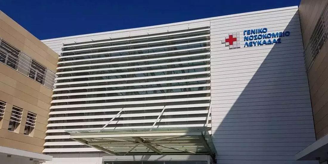 Νοσοκομείο Λευκάδας: Εγκαινιάστηκε προεκλογικά και εγκαταλείφτηκε αμέσως μετά τις εκλογές!